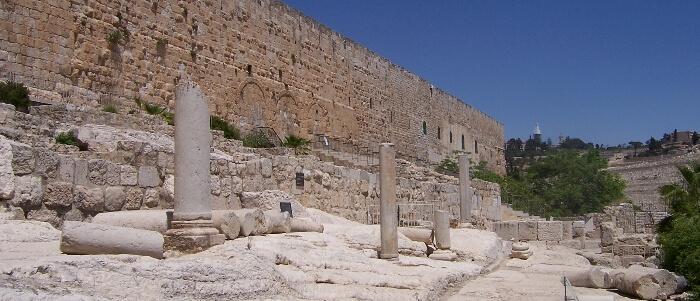 Vakantie Israël Jeruzalem
