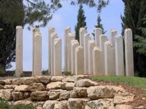 Holocaustmuseum, Yad Vashem, Jeruzalem, Israël