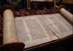 Askelon in de Bijbel, vakantie in Israël