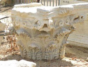 Opgravingen Askelon, Tel, vakantie in Israël
